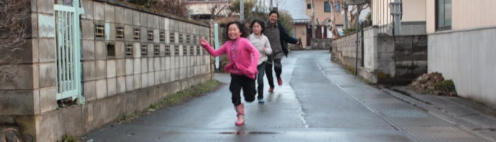 Asami Girls