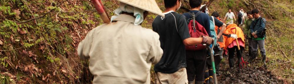 Asami's Tokyo volunteers