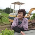 grandma on track
